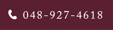 048-927-4618